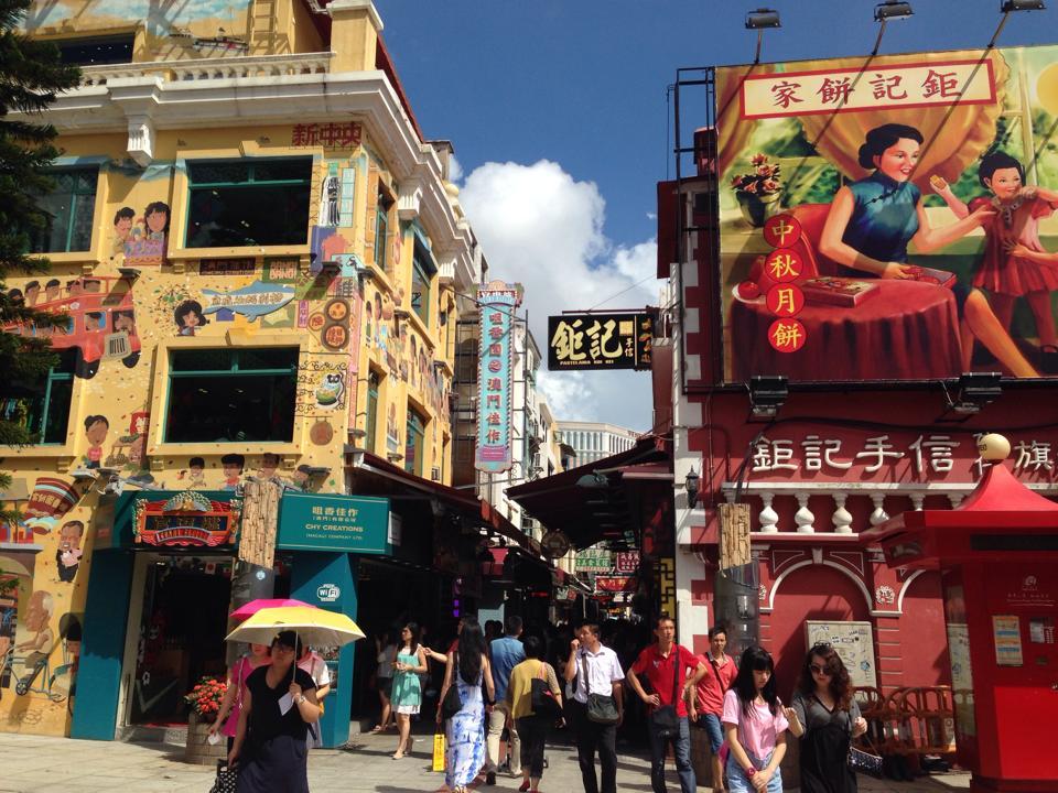 Macau Taipa Itinerary