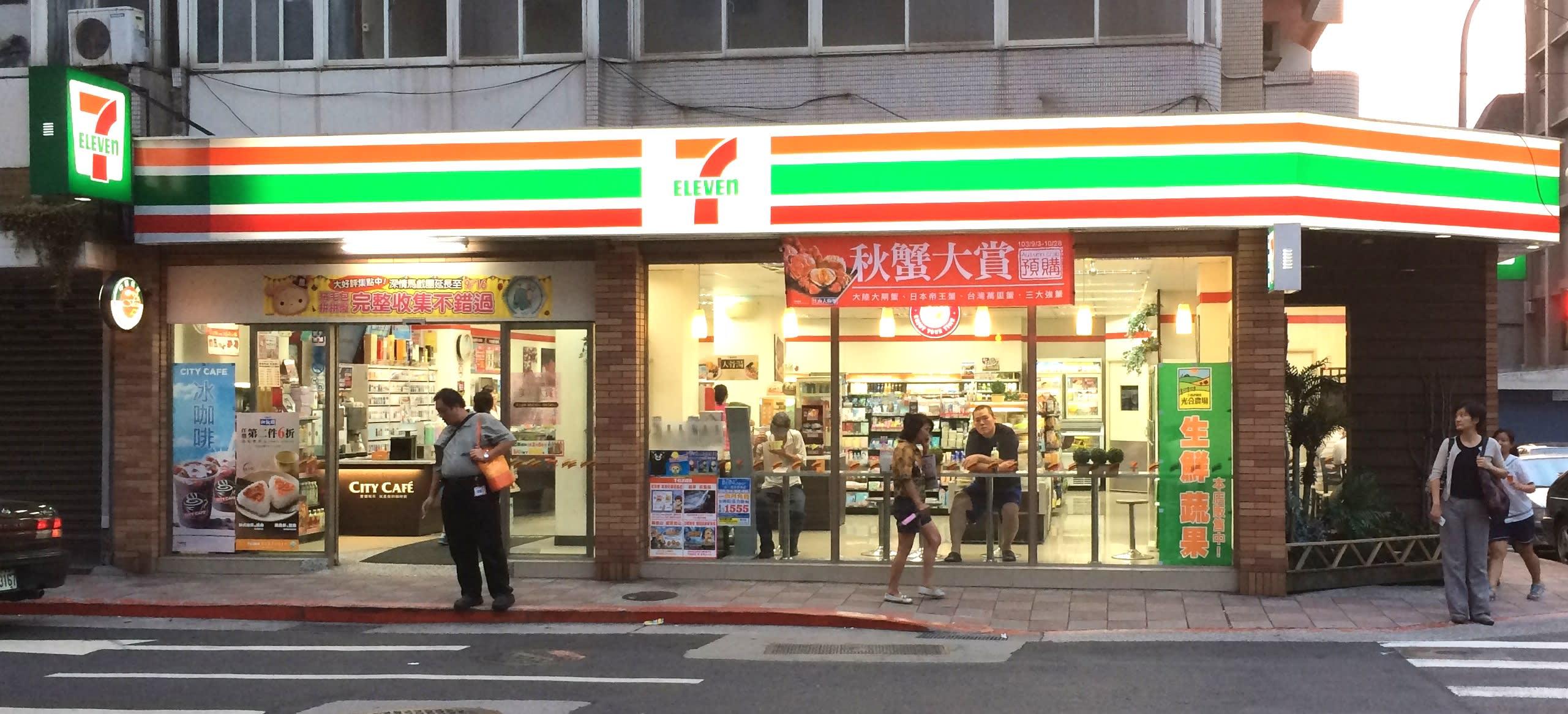 7-11 in Taiwan