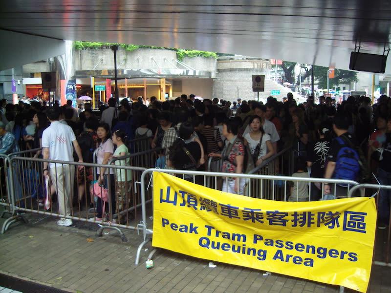 Line for Peak Tram
