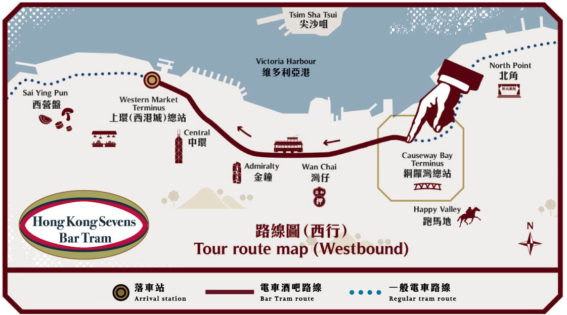 Causeway Bay Route