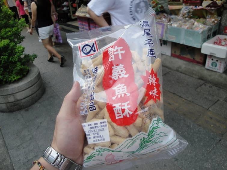 Xu Yi Fish Crisp