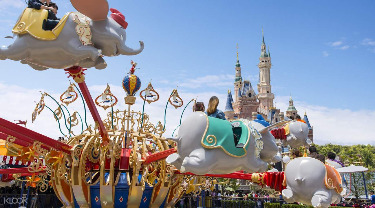 dumbo ride at shanghai disneyland