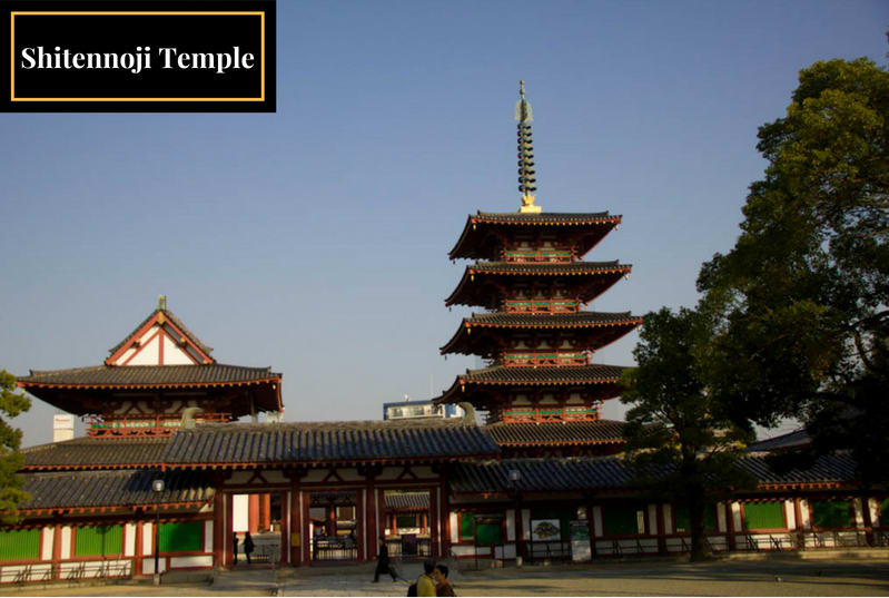 Shinneji Temple Osaka
