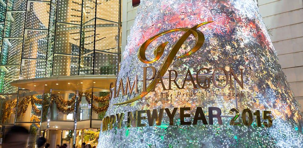 Siam Paragon Christmas