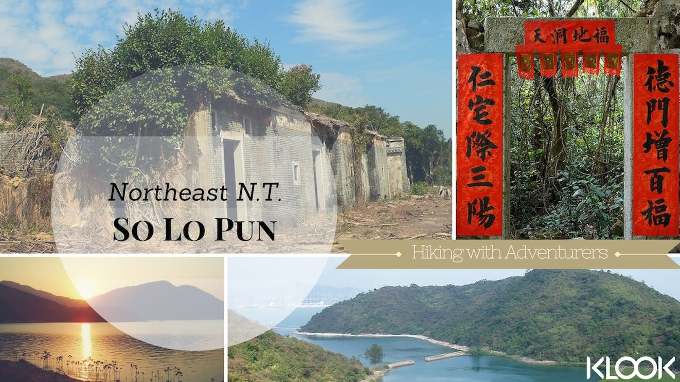 hiking, hiking in hong kong, hiking with friends, So Lo Pun