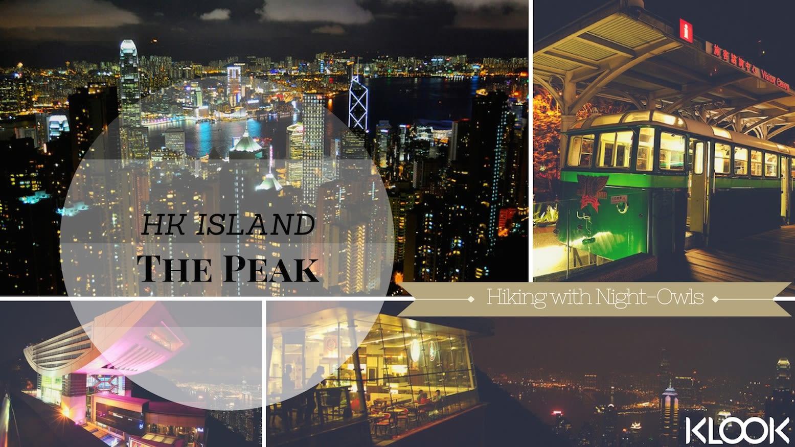 hiking, hiking in hong kong, hiking with friends, the peak, peak tram, Sky Terrace, the Peak Circle Walk