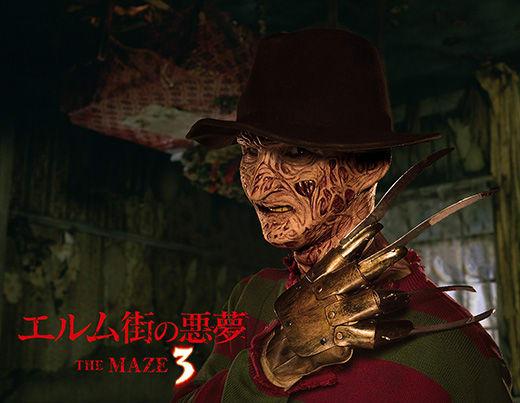 USJ-Halloween-Nightmare-on-Elm-Street