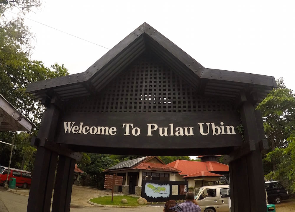 Pulau Ubin Welcome Sign