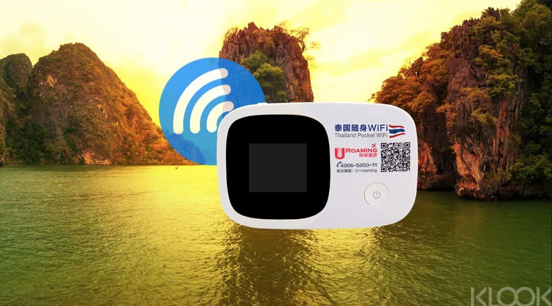 Phuket Wi-Fi Device
