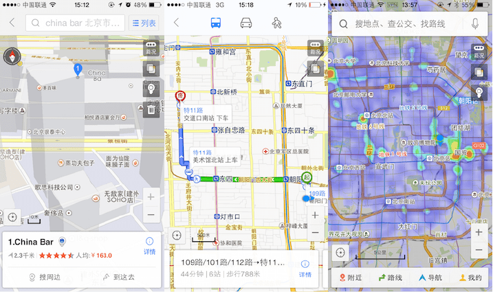 baidu-maps-interface