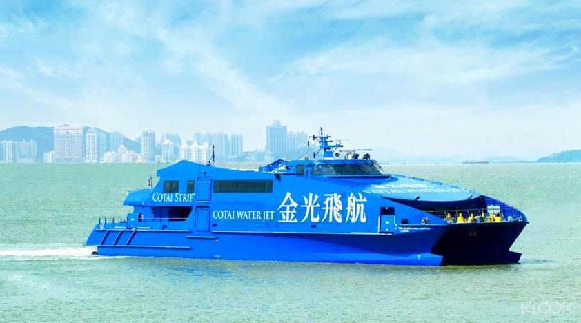 Hong-Kong-to-Macau-Ferry-Guide-TurboJet-&-CotaiJet-cotaijet