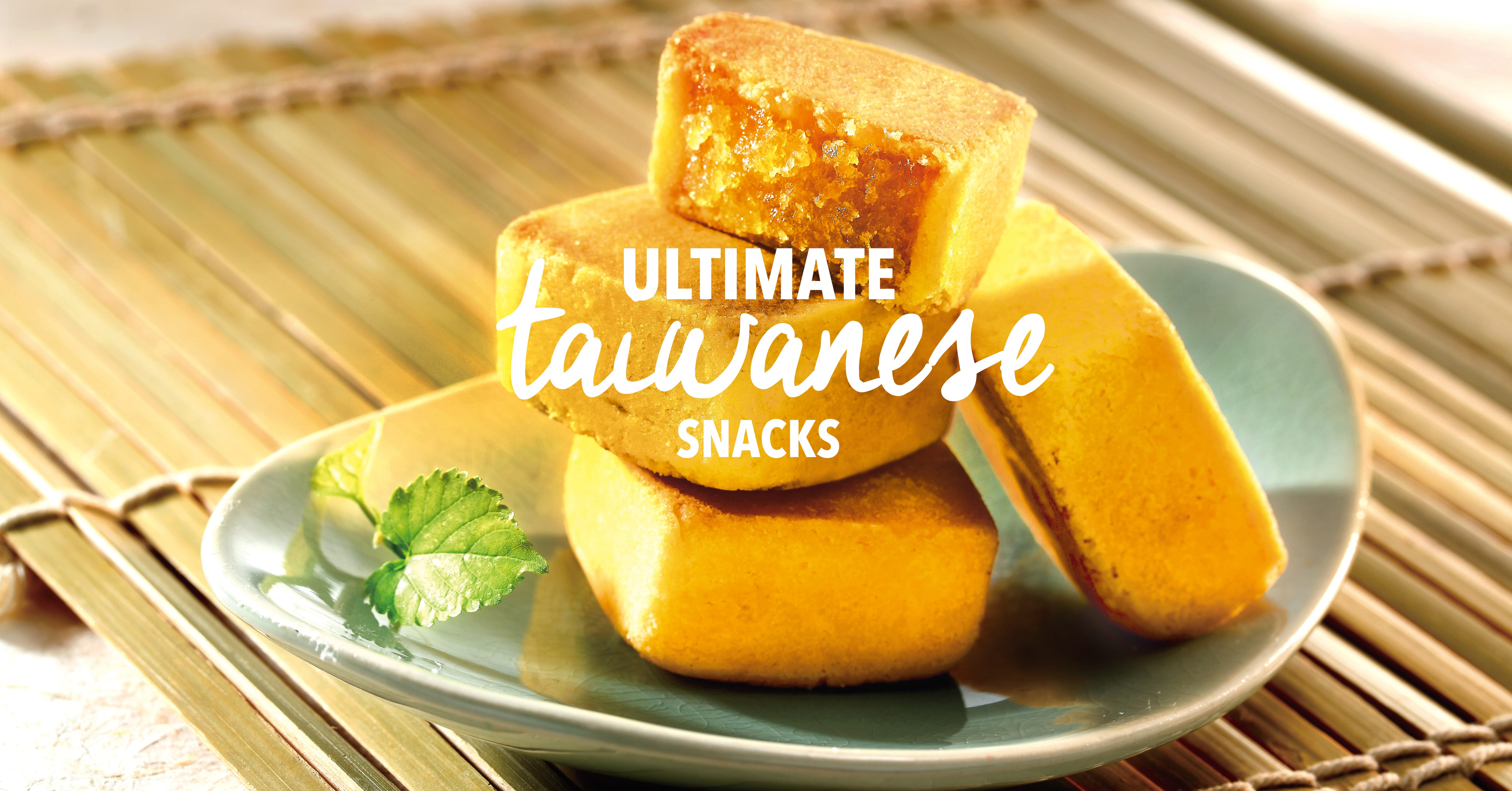 10 Ultimate Taiwan Snacks You Need To Bring Home - Klook Blog