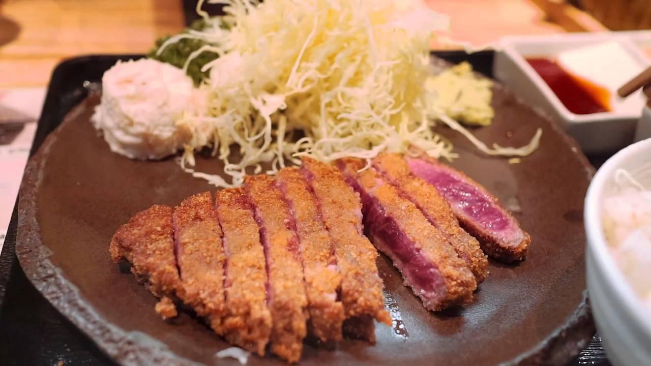 Gyukatsu