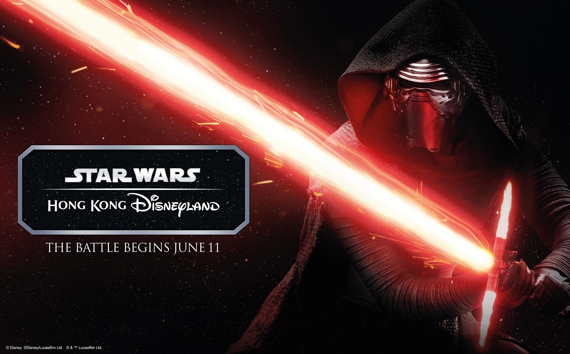 Star wars at HK Disney
