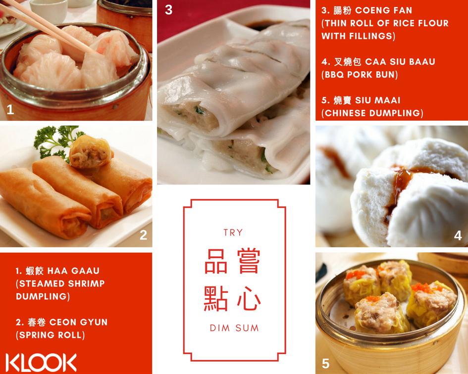 Dim Sum, steamed shrimp dumpling, ha gow, spring roll, cheung fen, bbq pork bun, siu mai
