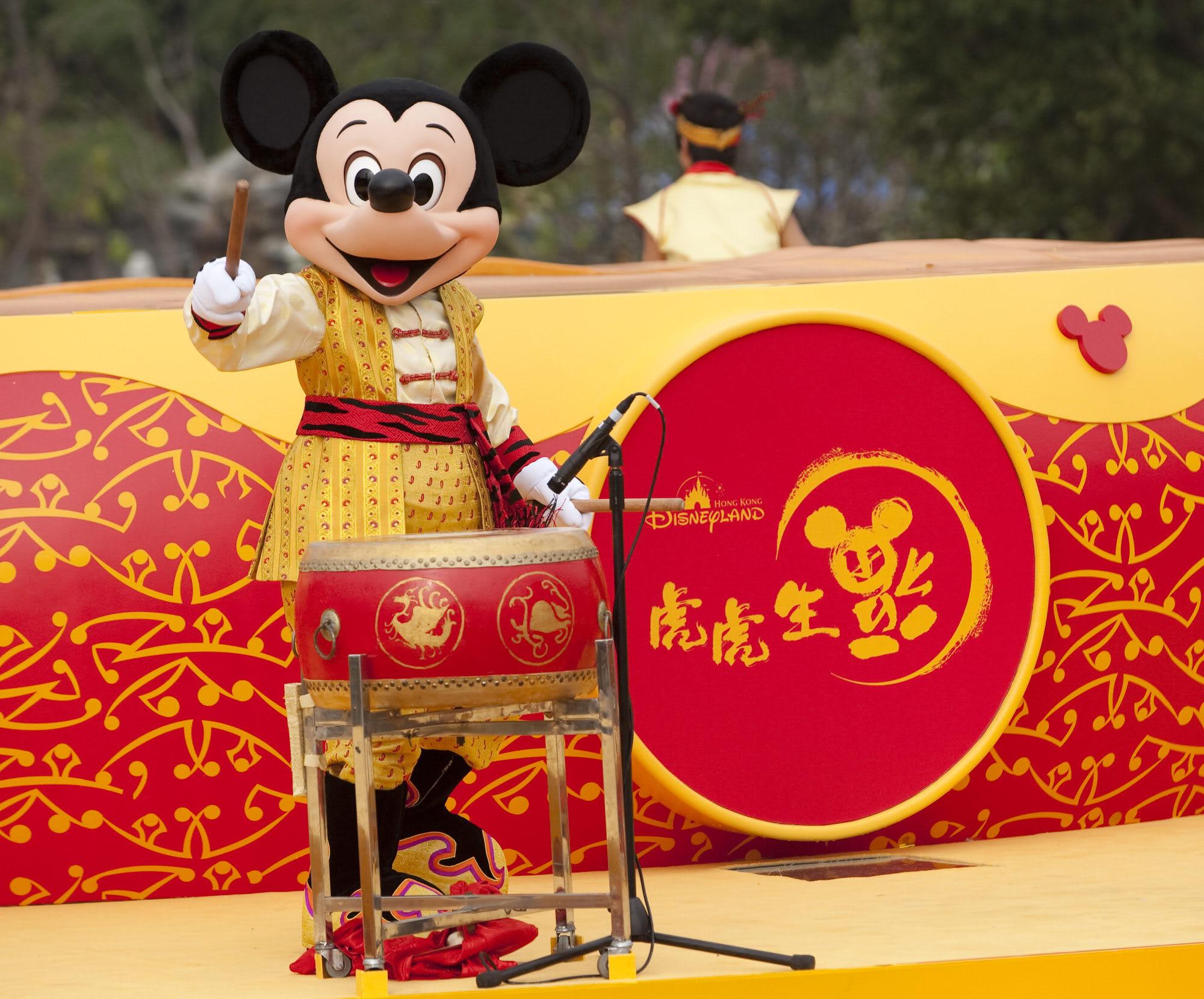 Hong Kong Disneyland CNY