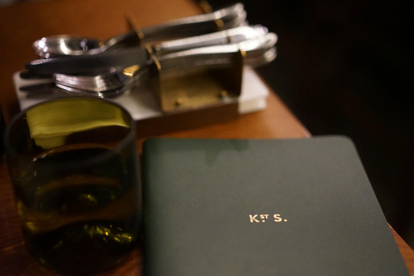 Kensington-Social-Koi-Bar