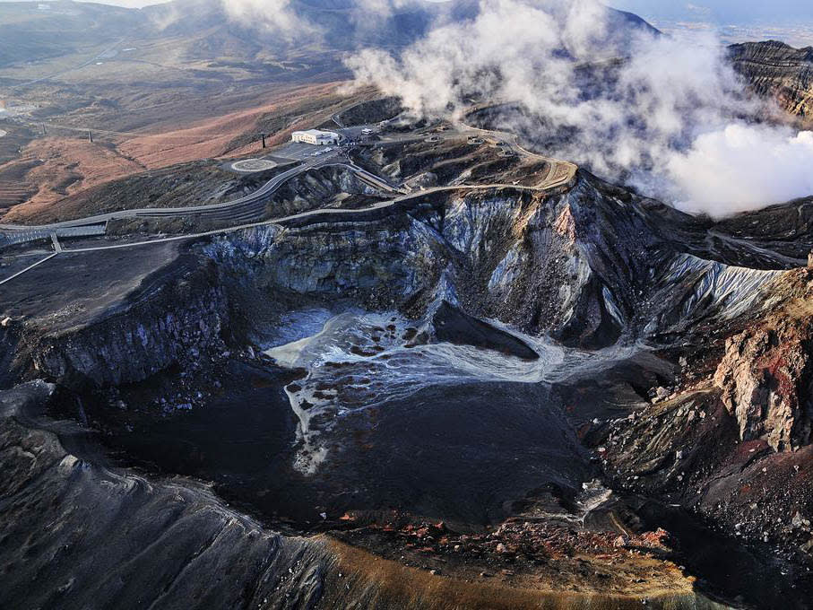 Ariel View of Mount Aso