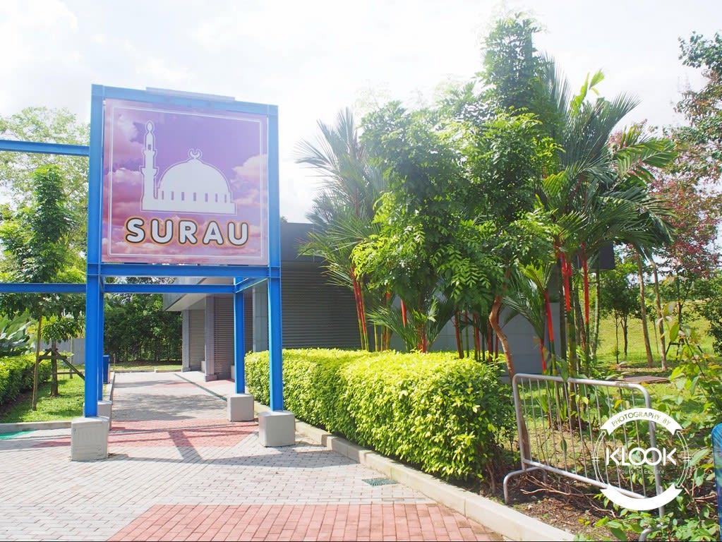 Surau at Imagination Land