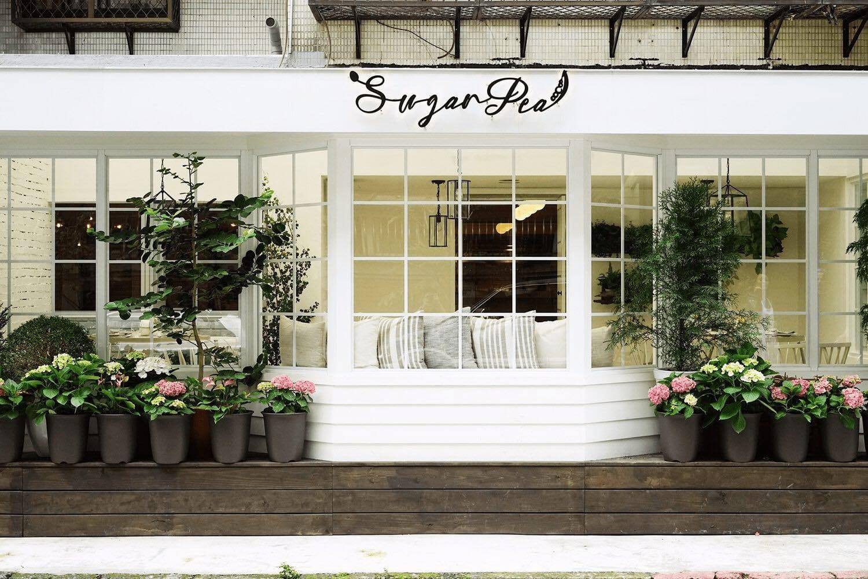 Sugar-Pea-Taipei