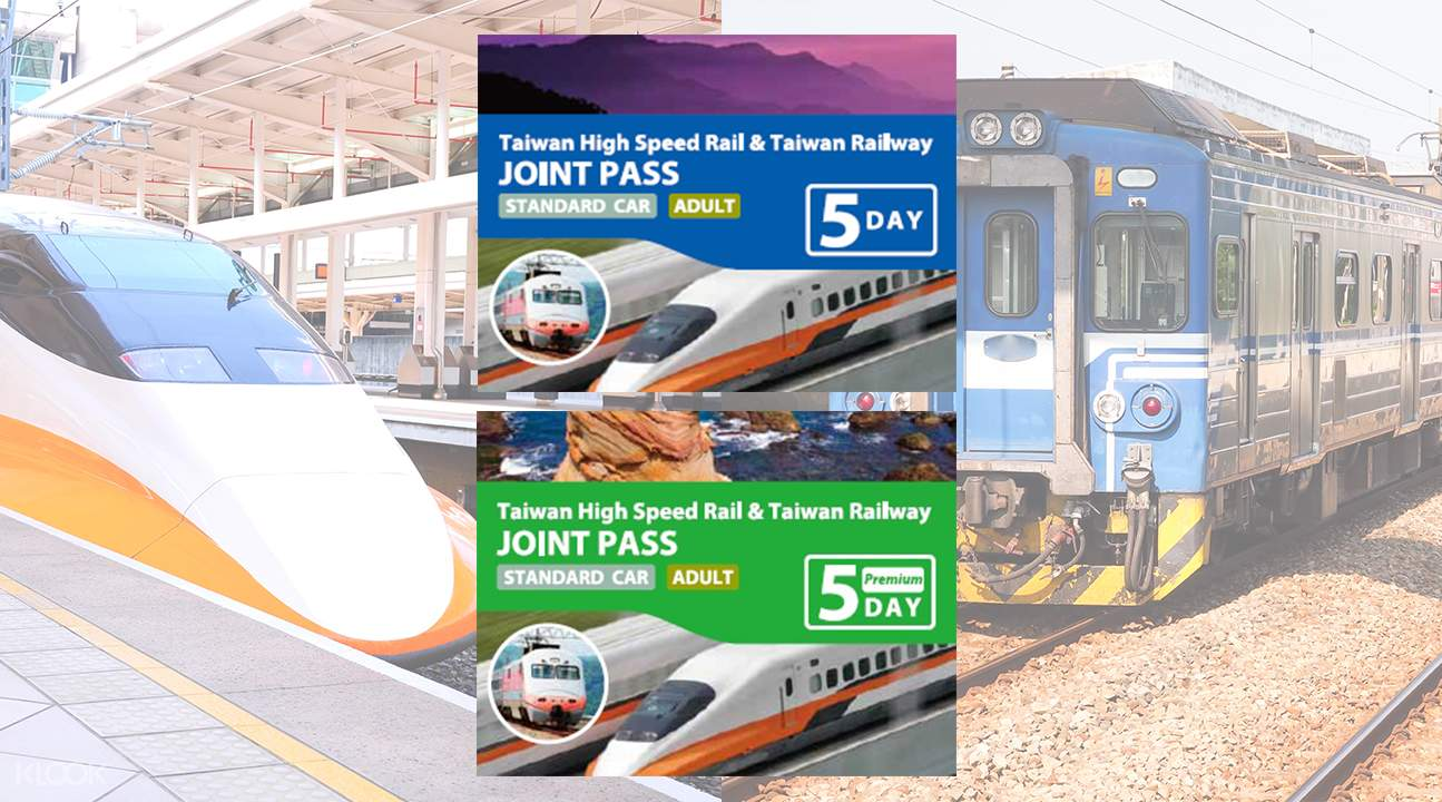 5-day-joint-pass