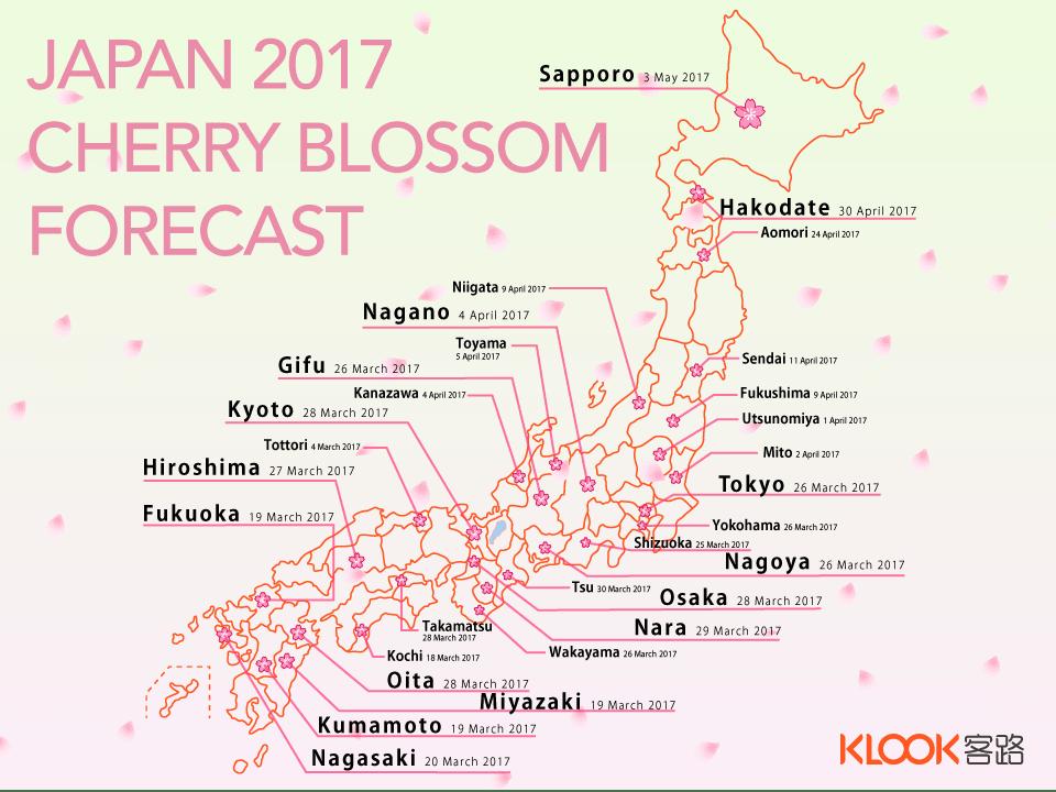 2017 Japancherry blossom forecast