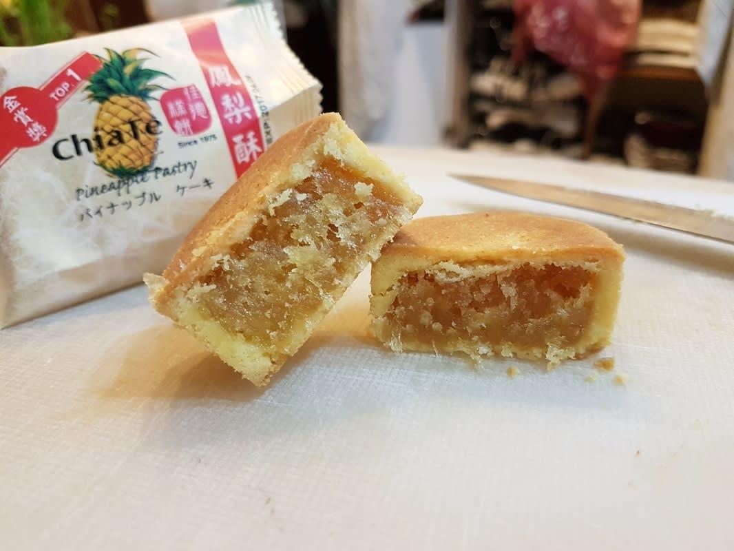 Chia-Te-Pineapple-Cake-Interior