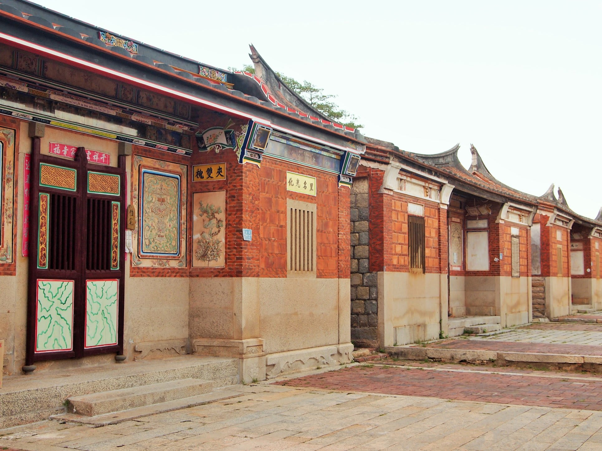 Kinmen Architecture