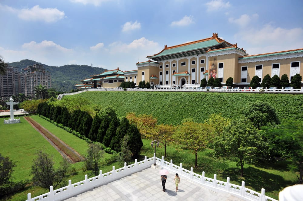 National Palace Museum Taipei City Taiwan