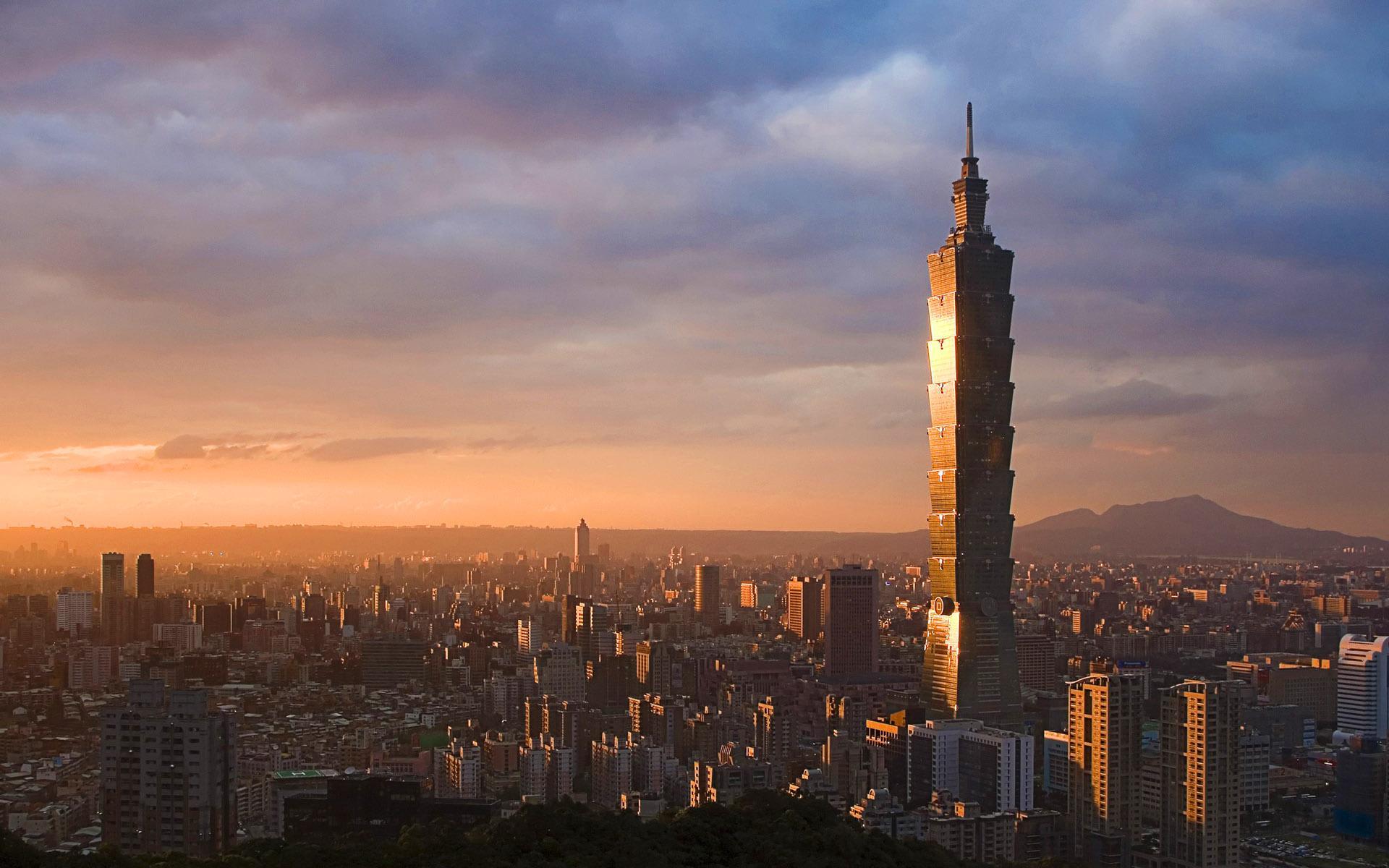 Taiwan Skyline
