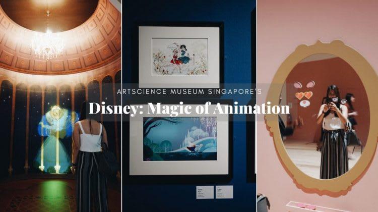 Disney ArtScience Museum Singapore
