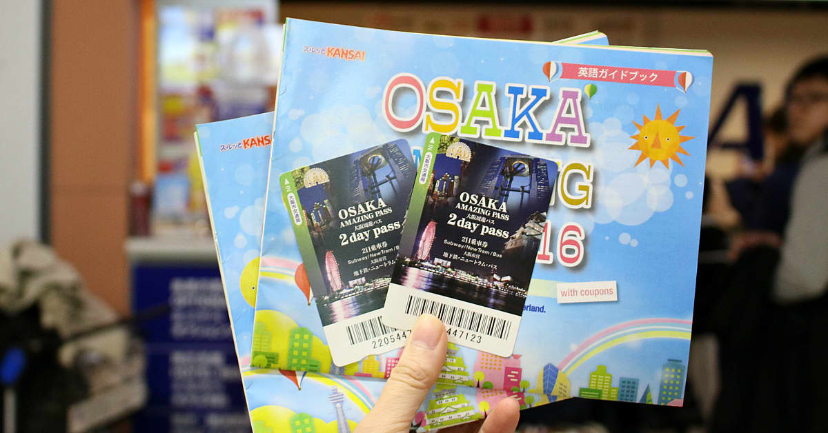 Tiket Kereta di Jepang