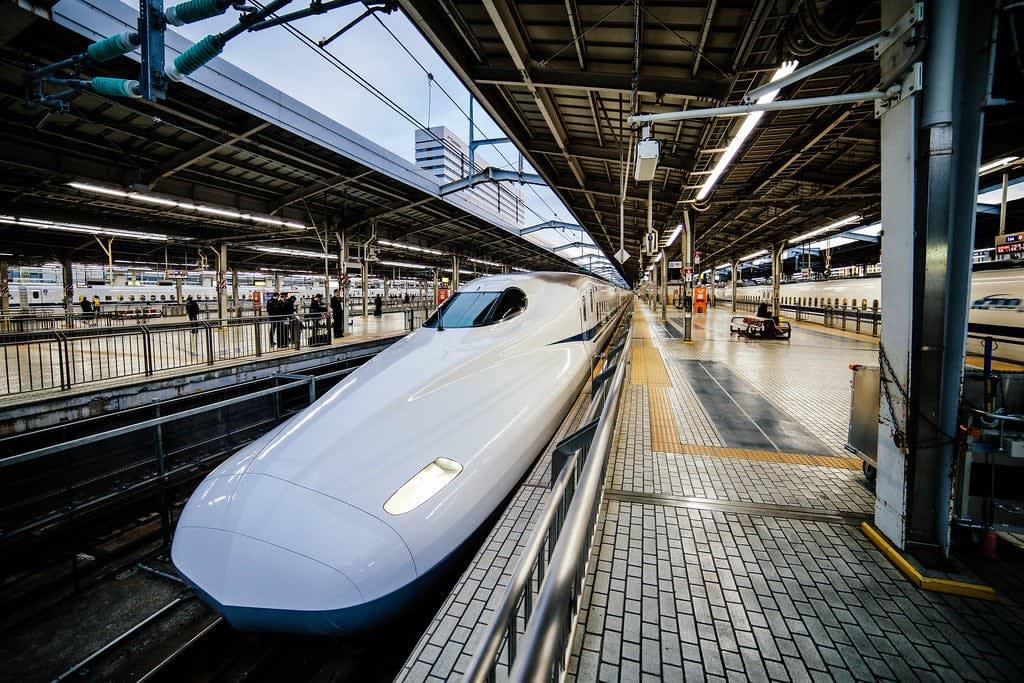 Aturan Baru Shinkansen
