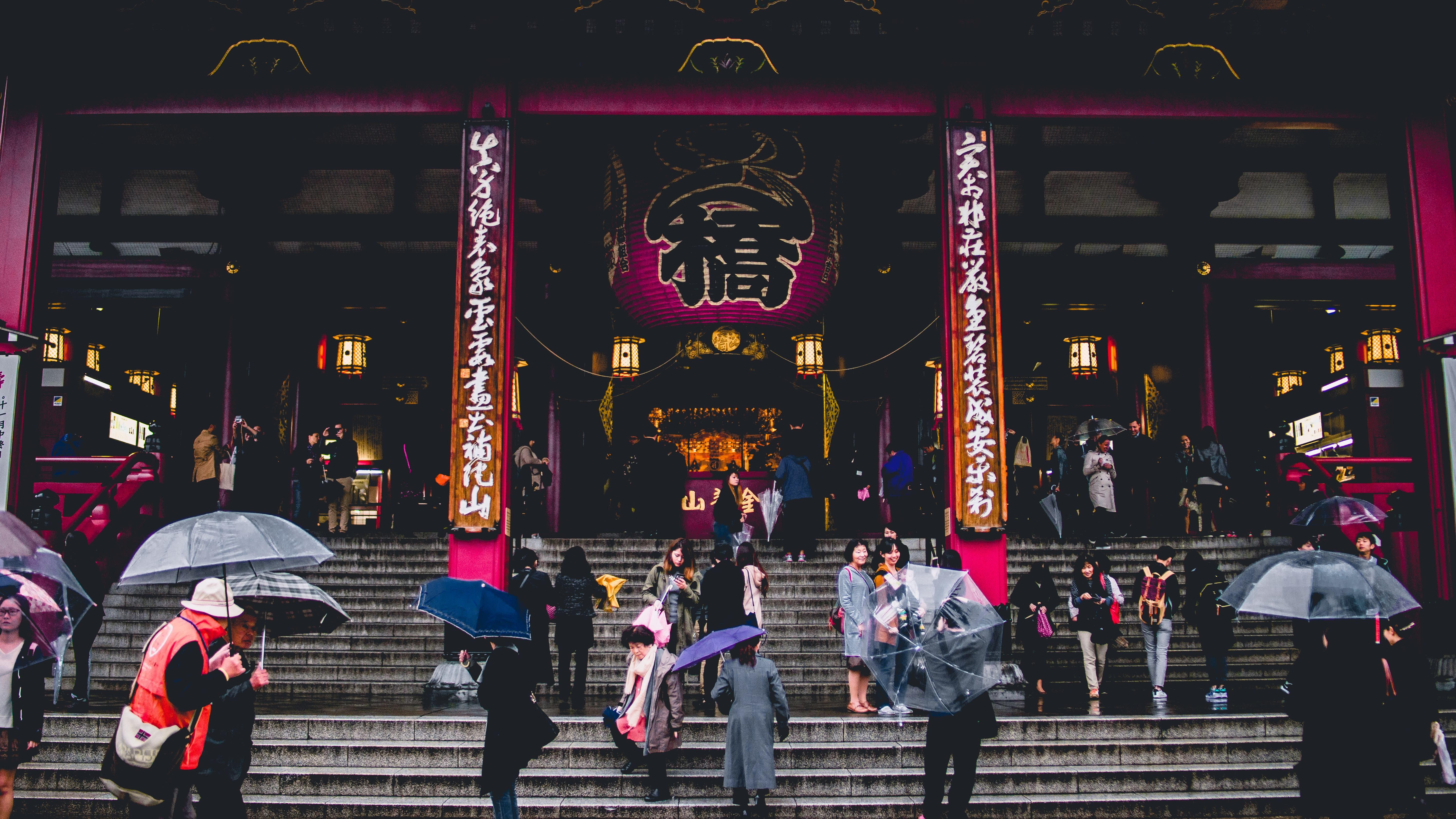 Liburan ke Tokyo