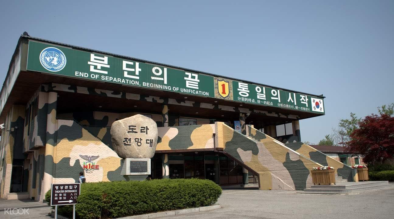 DMZ Gyeonggi-do