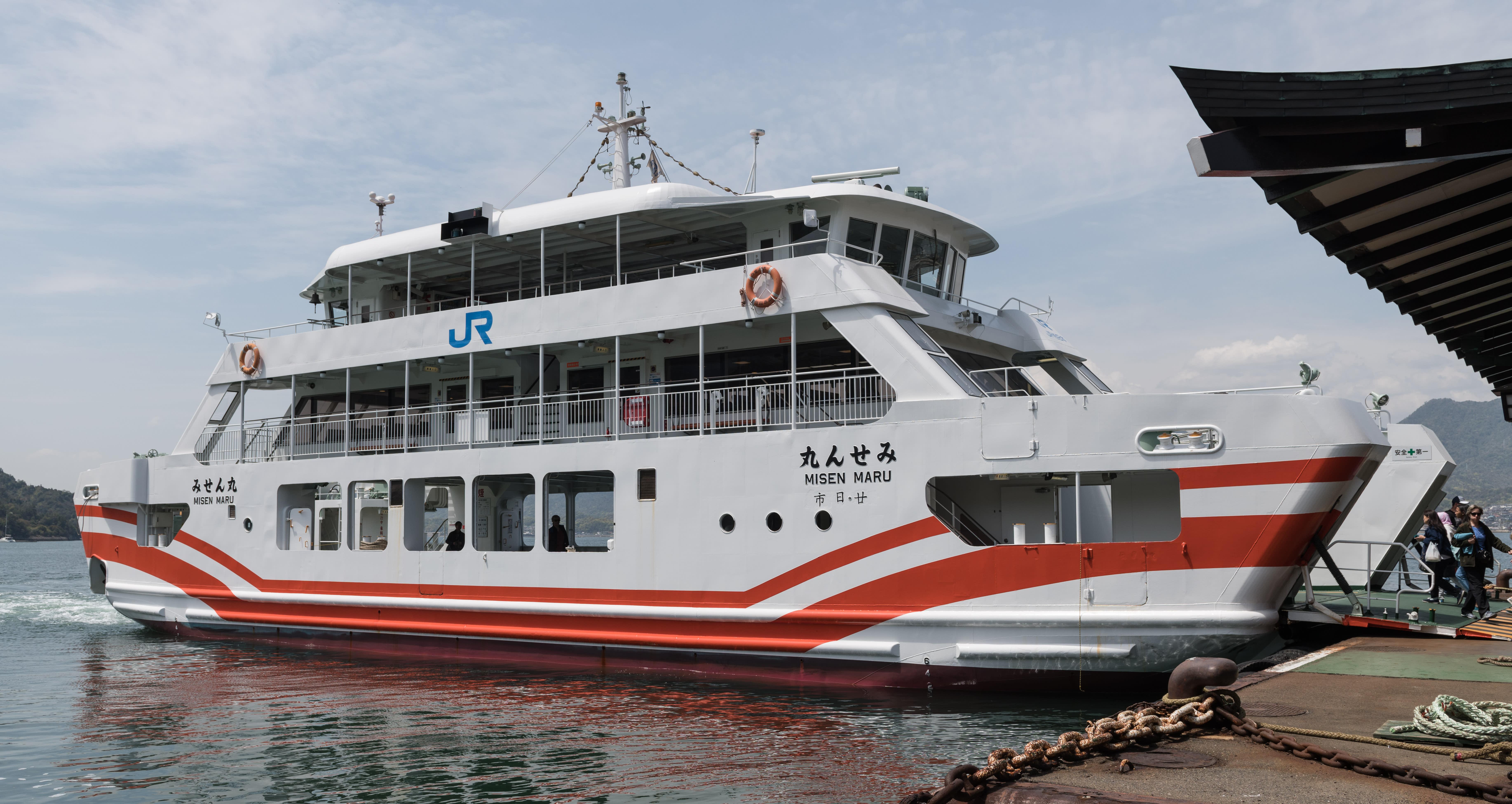 JR West Ferry Misen Maru