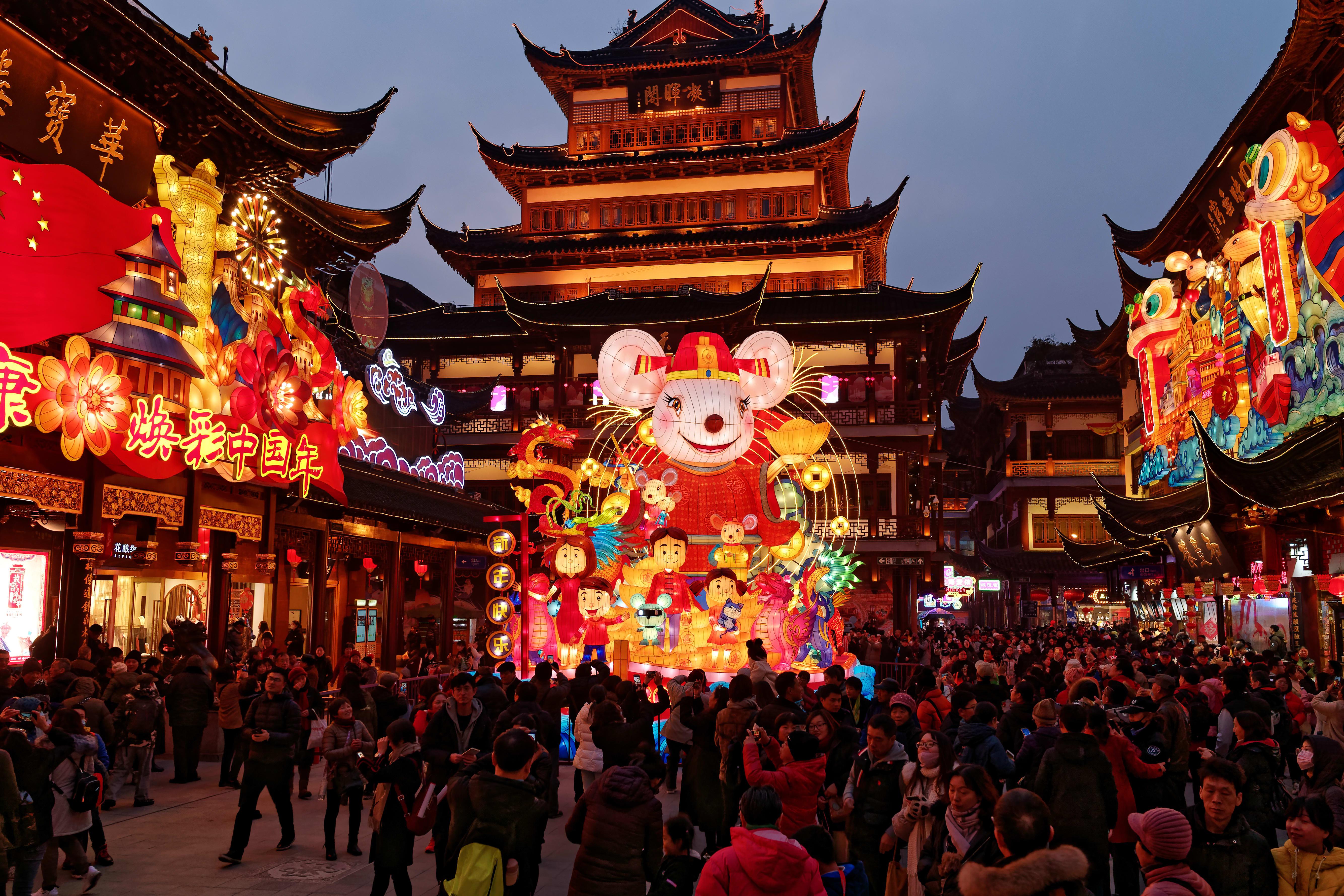 Yu Garden - Chinese New Year
