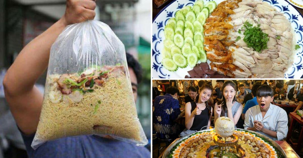 giant thai food bangkok cover image
