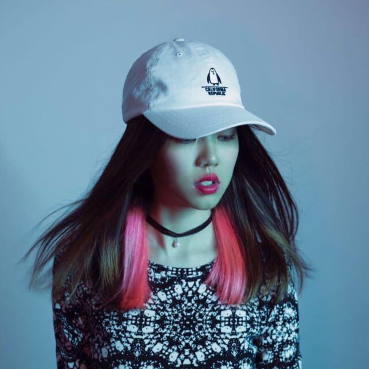 Kylie Yeo