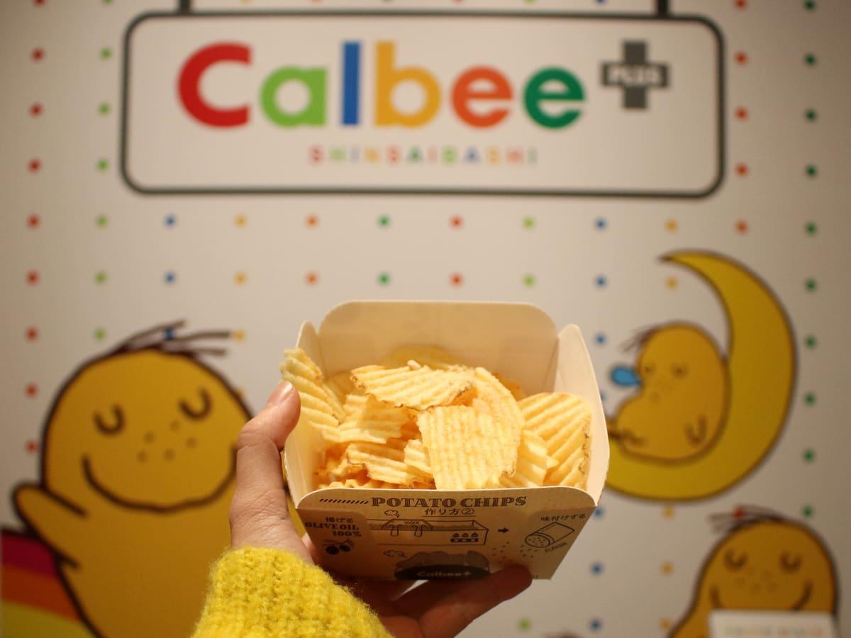 Calbee Plus