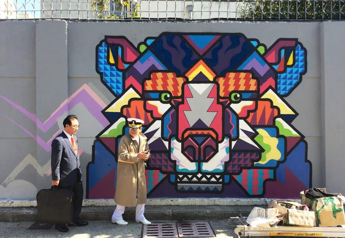 Hong Kong Street Arts Festival