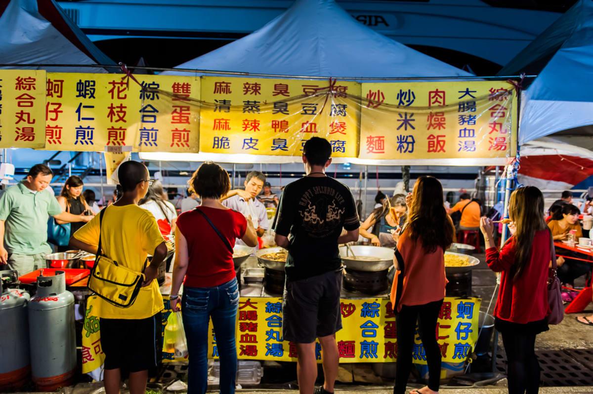 Taiwan Night Market