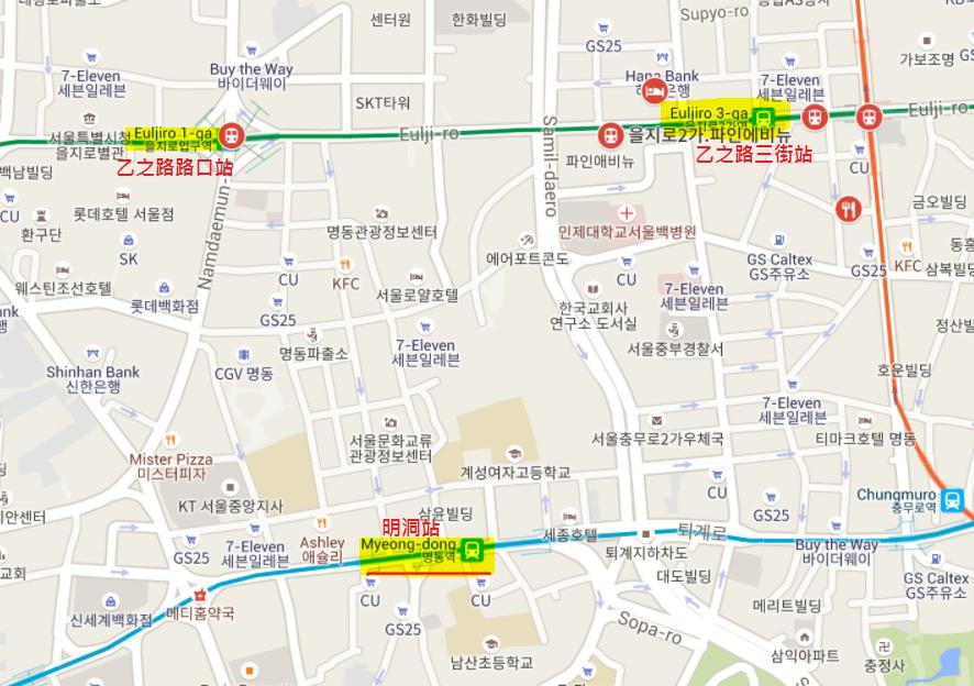 韓國地鐵2號線