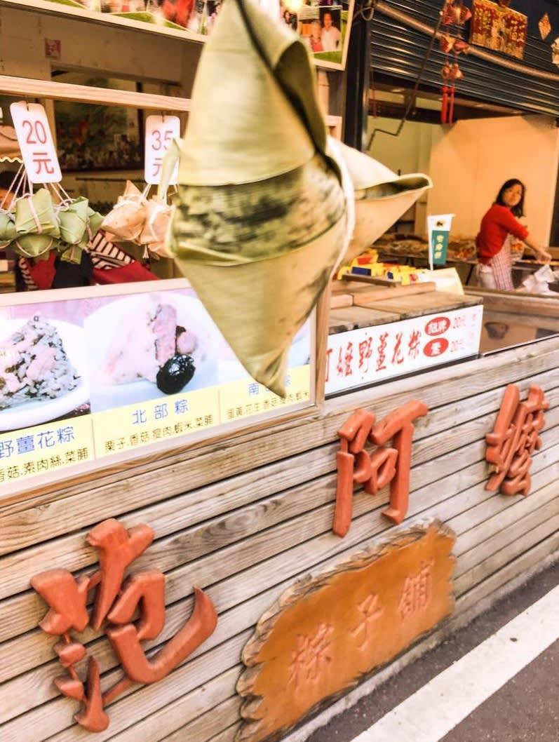 范阿嬤野薑花粽。(圖片來源/Instagram-osusumeta)