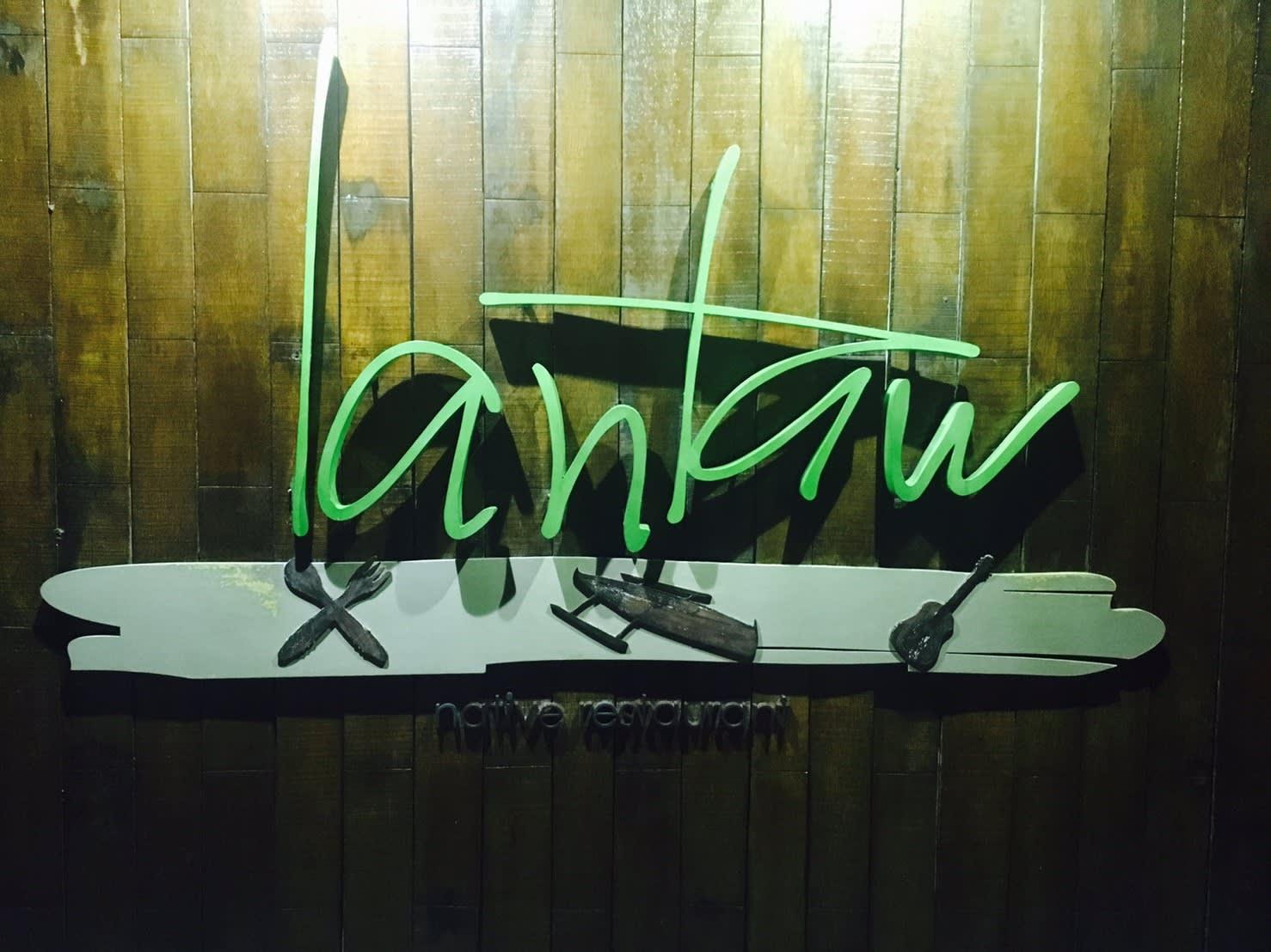 當地有名的餐廳Lantaw。|Famous restaurant : Lantaw