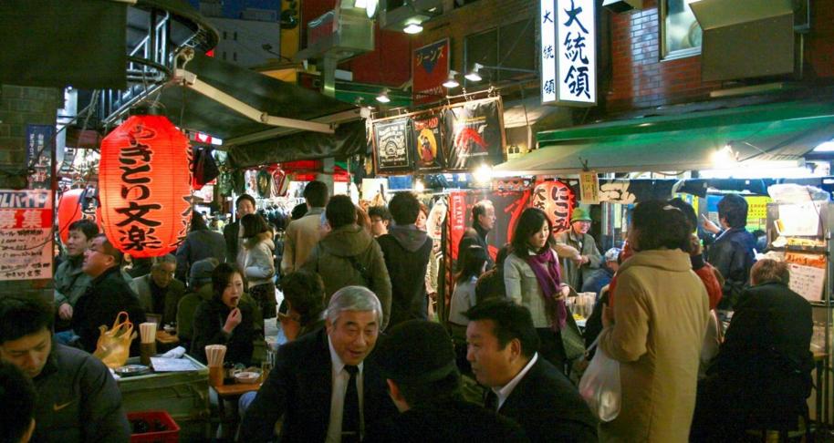 東京居酒屋體驗