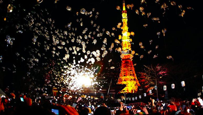 用 氣 球 取 代 煙 火 的 溫 馨 跨 年 祈 福