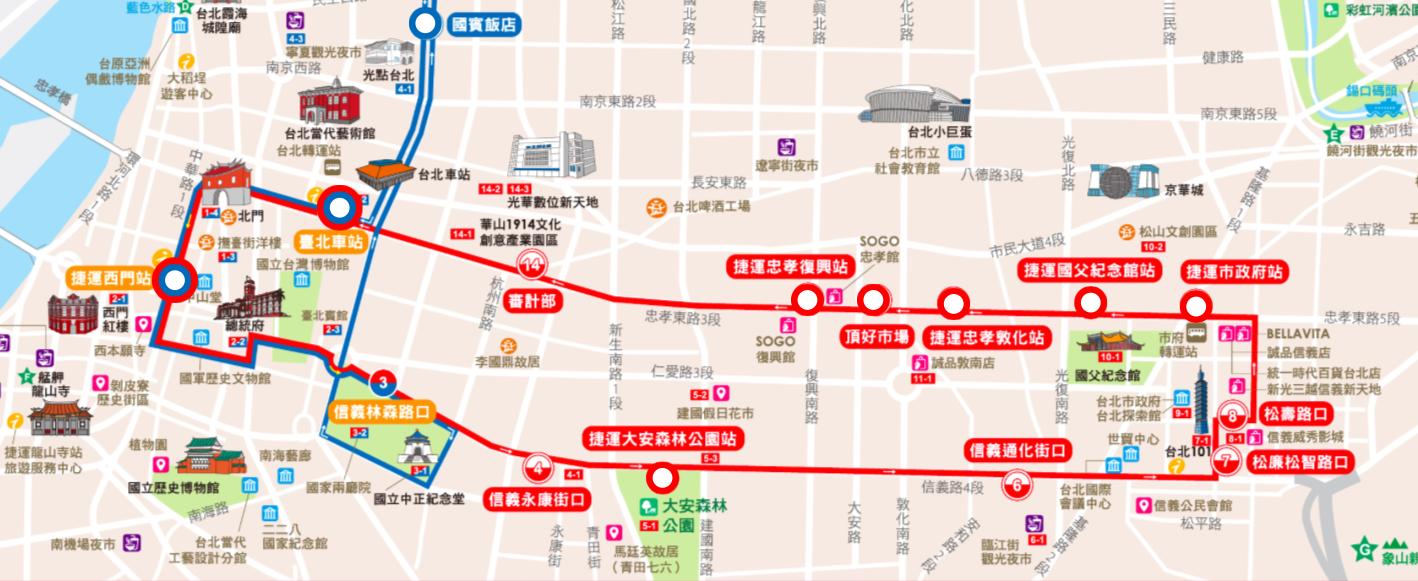 圖片來源:台北市雙層觀光巴士官網