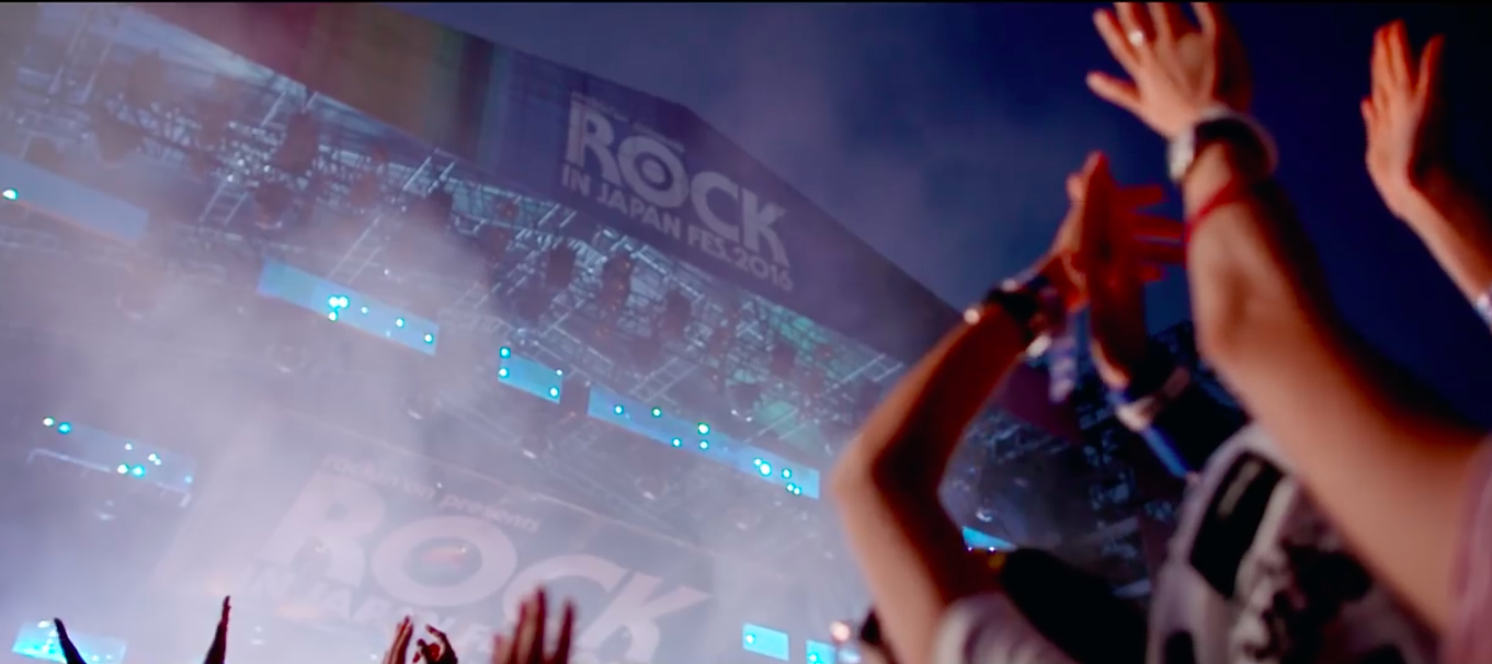 圖片來源:ROCK IN JAPAN FESTIVAL