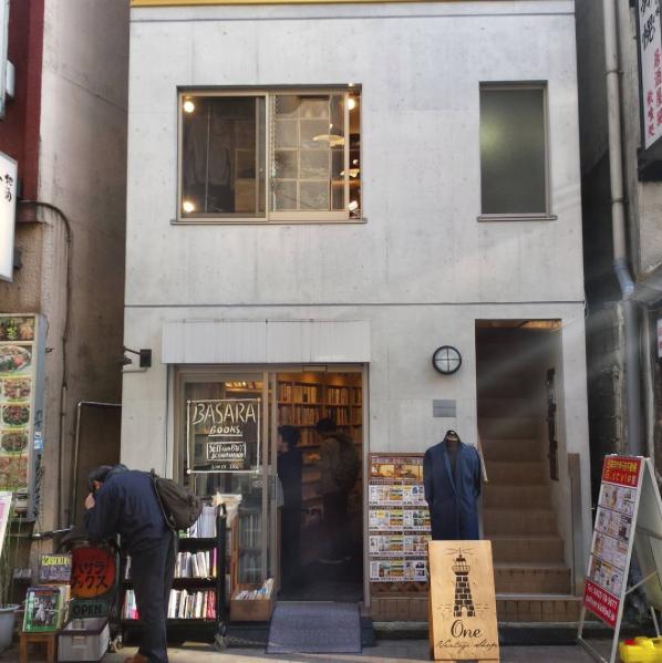 Photo/ Instagram @seiichiaoki